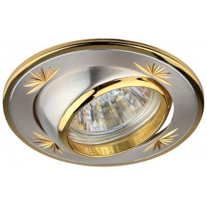 KL5AT SS/G Светильник ЭРА литой круг. пов. с гравировкой MR16,12V/220V, 50W сатин серебро/золото (10