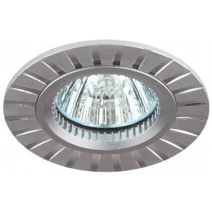 KL30 AL/SL Светильник ЭРА алюминиевый MR16,12V/220V, 50W серебро (50/2400)
