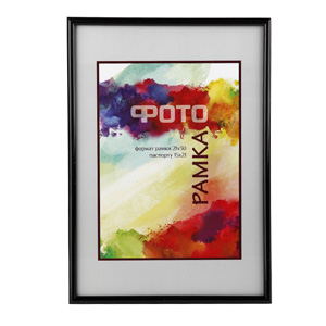 Image Art Image Art 6008-10/B цв. черный , размер 30*40 (6) (6/198)