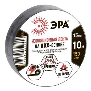 ЭРА ПВХ-изолента 15мм*10м черная (10/500/16000)