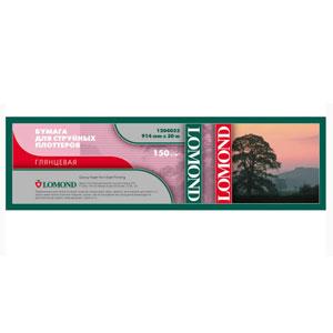 1204033 Lomond Глянцевая бумага 150 г/м2 (1067 x 30 x 50,8) (30)