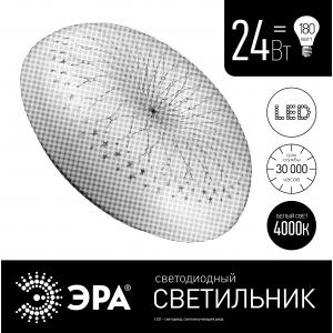 """SPB-6 """"Фея"""" 24-4K (D) ЭРА Светодиод. св-к 24Вт 4000K 1850Лм 405x115 (10/60)"""