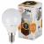 LED P45-7W-827-E14 ЭРА (диод, шар, 7Вт, тепл, E14), (10/100/3600)