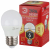 ECO LED P45-6W-827-E27 ЭРА (диод, шар, 6Вт, тепл, E27. (10/100/3600)