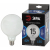 F-LED G125-15w-840-E27 OPAL ЭРА (филамент, шар опал, 15Вт, нетр, E27) (20/240)