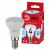 ECO LED R39-4W-840-E14 ЭРА (диод, рефлектор, 4Вт, нейтр, E14) (10/100/7800)