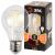 F-LED A60-5W-827-E27 ЭРА (филамент, груша, 5Вт, тепл, Е27) (25/50/1200)