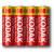 Kodak R6-4S EXTRA HEAVY DUTY [KAAHZ 4S] (24/576/31104)