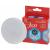 ECO LED GX-4,5W-840-GX53 ЭРА (диод, таблетка, 4,5Вт, нейтр, GX53) (10/100/5600)
