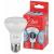 ECO LED R63-8W-840-E27 ЭРА (диод, рефлектор, 8Вт, нейтр, E27) (10/100/1500)