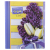 Image Art SA-10-Р/23*28 серия 127 цветы (12/576)