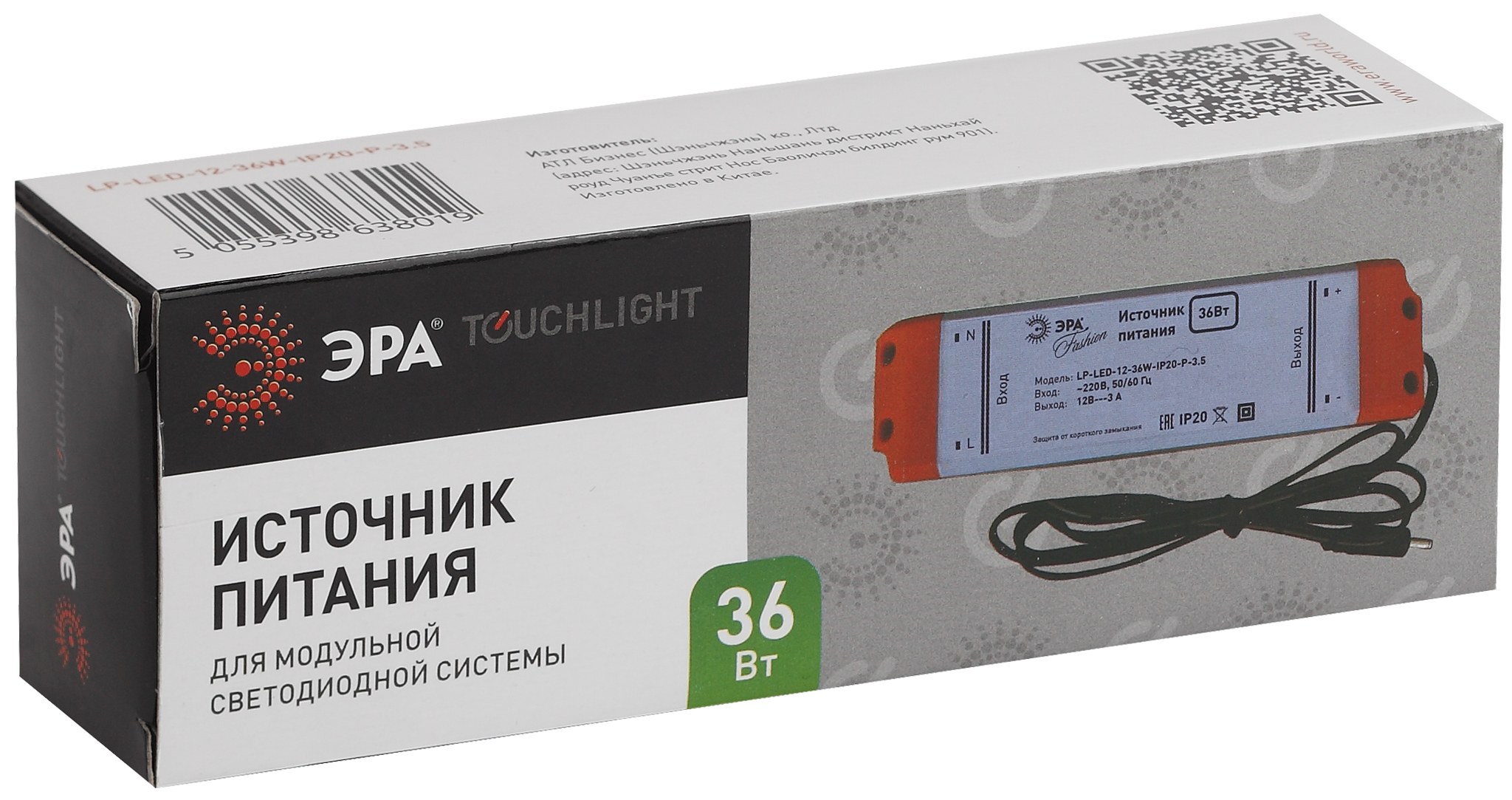 Светильник LED ДБО Tablette 850 16Вт 5000К IP65